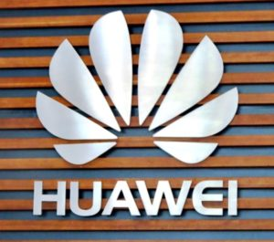 Фотография логотипа HUAWEI