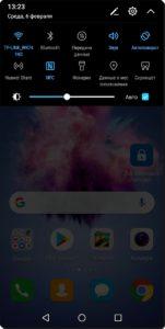 Экран 8 Включение NFC