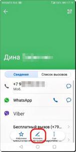 Экран 10 Аватар из Telegram