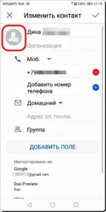 Экран 11 Аватар из Telegram