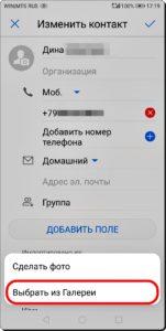 Экран 12 Аватар из Telegram