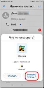 Экран 16 Аватар из Telegram