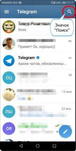 Экран 2 Аватар из Telegram