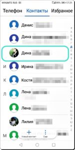 Экран 20 Аватар из Telegram