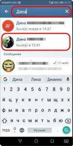 Экран 3 Аватар из Telegram