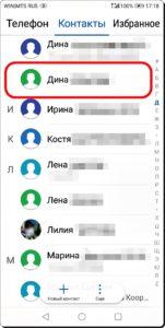 Экран 9 Аватар из Telegram