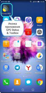 Экран 13 Калибровка Акселерометра
