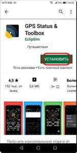 Экран 5 Калибровка Акселерометра