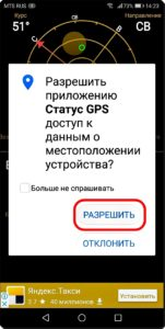 Экран 7 Калибровка Акселерометра