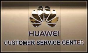 Логотип HUAWEI сервис поддержки