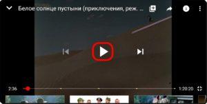 Экран 8 Смотреть фильм на Youtube