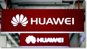 Вывеска Huawei