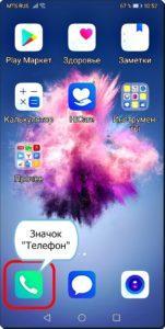 Экран 6 Простой режим