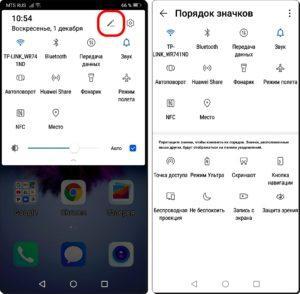 Экран 8 и 9 Простой режим