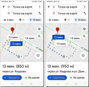 Экран 19 и 20 Расстояние на Карте
