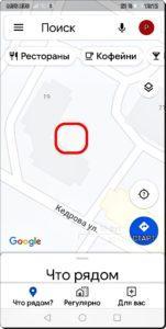 Экран 4 Расстояние на Карте