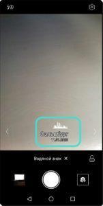 Экран 10 Водяной знак