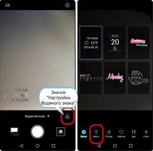 Экран 4 и 5 Водяной знак