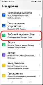 3 Лента Новостей