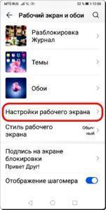 4 Лента Новостей