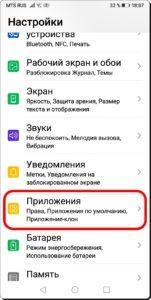 2 Смена браузера