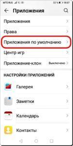 3 Смена браузера