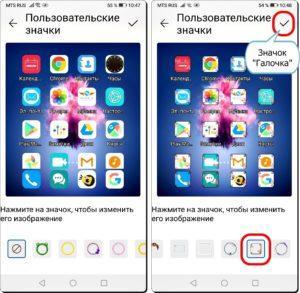 10 и 11 Смена вида кнопки