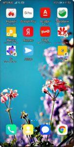 14 Живые Обои на Android 9 Pie