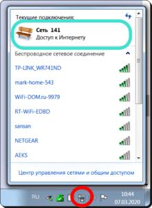 11 Комп по USB