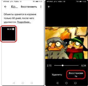 10 и 11 Восстановить видео