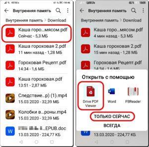 14 и 15 Яндекс PDF