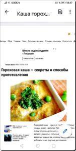 16 Яндекс PDF