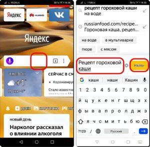 3 и 4 Яндекс PDF