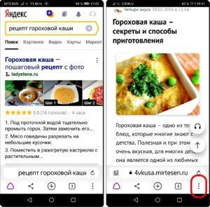 5 и 6 Яндекс PDF