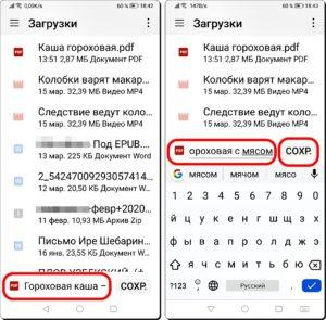 9 и 10 Яндекс PDF