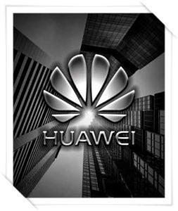 Логотип Huawei в сером