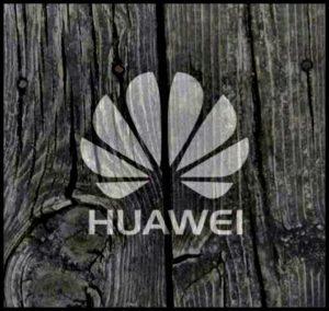 Логотип на текстуре древесины
