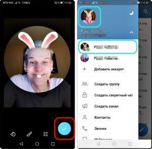 9 и 10 Настройка профиля Телеграммы