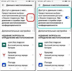 5 и 6 Lost Smartphone