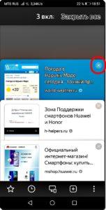 12 Страница ЯндексБраузера