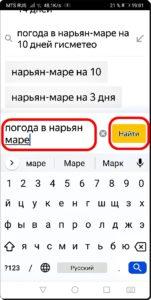3 Страница ЯндексБраузера