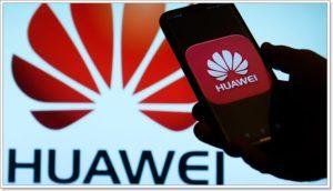 Смартфон на фоне логотипа Huawei