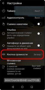 МакроРежим 4