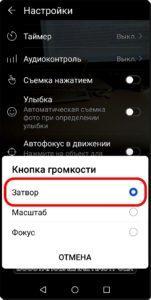 МакроРежим 5