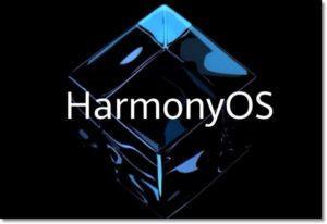 Черный логотип HarmonyOS
