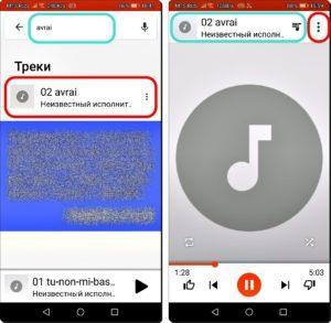 Найти Песню 19 и 20