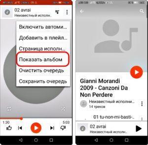 Найти Песню 21 и 22