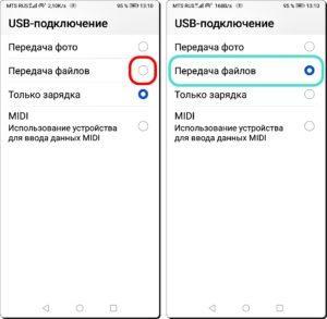 Screenshot 3 и 4