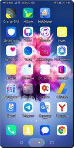 4 Захват экрана Huawei