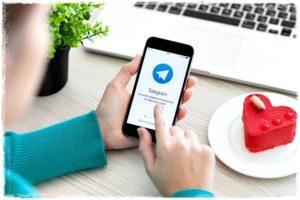 Telegram с кексом